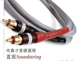 Soundstring RCA Review