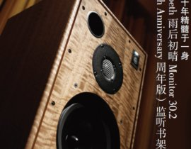 M30.2 40th Review(New Audiophile)
