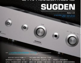 Sugden ANV-50 Super AV magazine Review